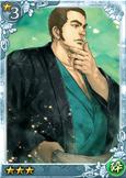 Takamori Saigo (QBTKD)