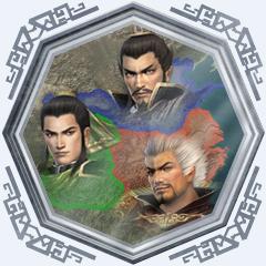 File:Dynasty Warriors Strikeforce Trophy 5.png