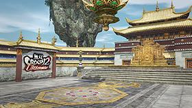 File:Interior Room 9-2 (DW8E DLC).jpg