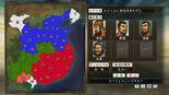 Scenario 3-2 (ROTKT DLC)