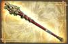 Staff - 4th Weapon (DW7)