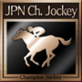 Champion Jockey Trophy 28