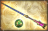 Scepter & Orb - 4th Weapon (DW7XL)