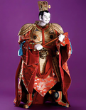 Cao Cao Puppet Collaboration (ROTK13PUK DLC)