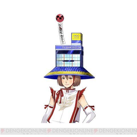 File:Female Geo Headgear (TKDK DLC).jpg