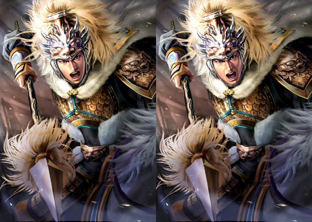 File:Ma Chao 2 (ROTK13).png
