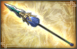 File:Dragon Spear - 4th Weapon (DW7XL).png