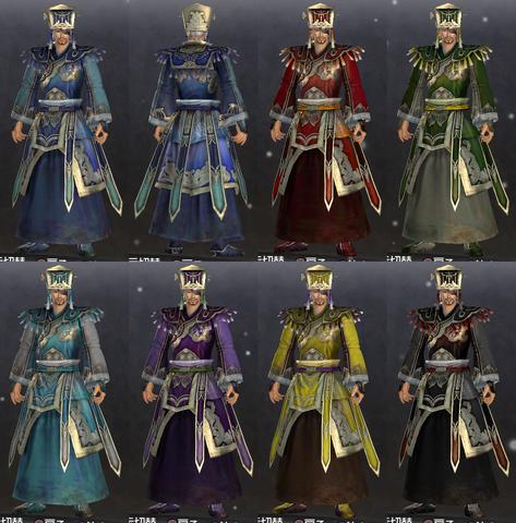 File:DW7E Male Costume 12.png