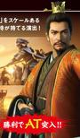 Liu Bei (PSROTK)
