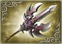 4th Weapon - Tadakatsu (WO)