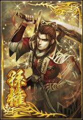 Sun Quan (DWB)