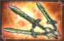 Flying Swords - 3rd Weapon (DW7)