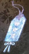 Miroku Amulet (Kessen III)