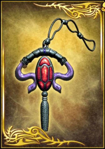 File:Tortoise Amulet 3 (DWB).png