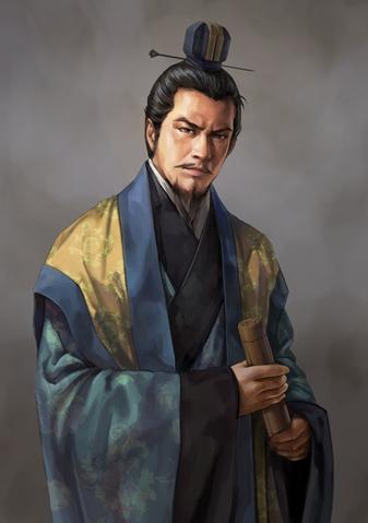 File:Wu Qi (ROTK12).png
