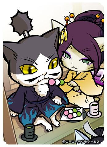 File:Nobunaga10-nobunyagayabou.jpg