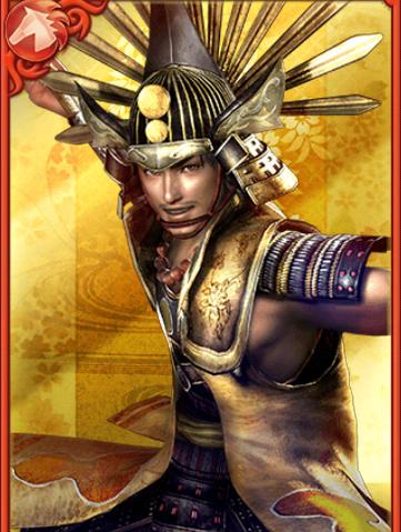 File:Hideyoshi Toyotomi 5 (GT).png