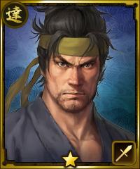File:Musashi2-100manninnobuambit.jpg