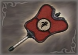 File:2nd Weapon - Shingen (WO).png