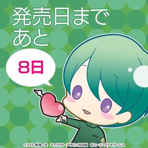 File:Corda4-countdown-yagisawa.jpg