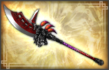 File:Pike - 5th Weapon (DW7).png