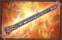Flute - 3rd Weapon (DW7)