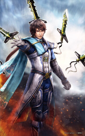 File:Zhong Hui 15th Anniversary Artwork (DWEKD).jpg