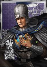 Cao Hong (DWB)