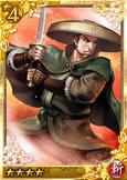 Chuji Kunisada (QBTKD)
