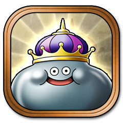 File:DQH Trophy 50.png