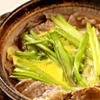 Cooking Navigator Recipe 106