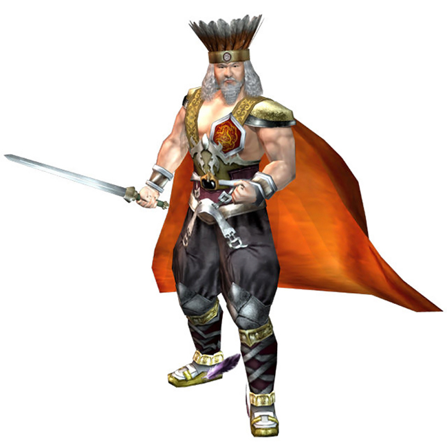 Lu Bu Warriors Orochi 3 Ultimate