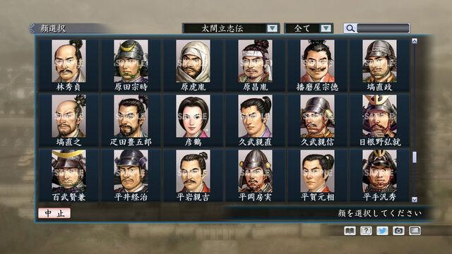 File:Portrait Set 139 (ROTKT DLC).jpg