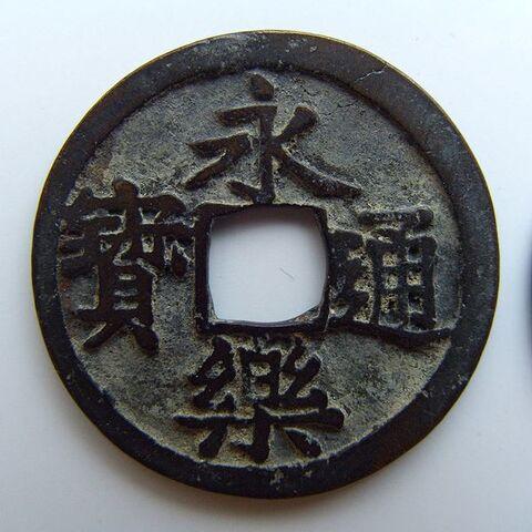 File:Nobunaga-coin.jpg