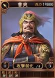Caoshuang-online-rotk12pk