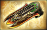 Wide Snake Sword - 5th Weapon (DW8)