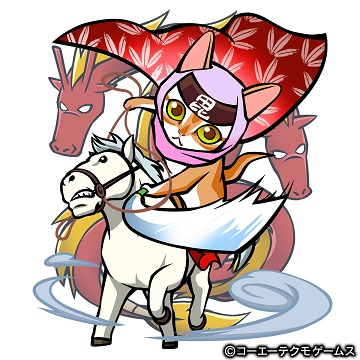 File:Kenshin-gurunobunyaga.jpg