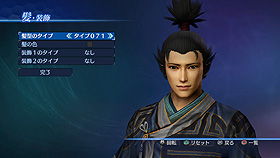 File:Male Hair 1 (DW8E DLC).jpg