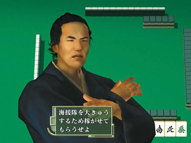 File:Ryoma Sakamoto (SMTK4).png