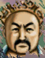 Cai Fu (BK)
