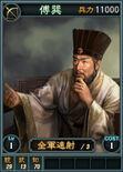 Fuxun-online-rotk12