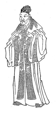 File:Jia Xu Illustration.png