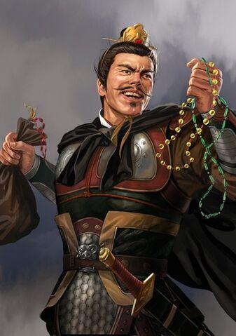 File:ROTK12 Chen Lan.jpg