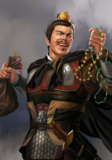 陈建斌曹操剧照图片 |Chen Jianbin Cao Cao