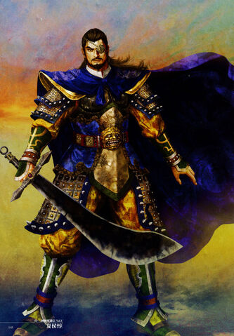 File:Xiahou Dun Artwork (DW3).jpg