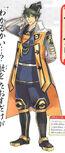 Motonari-pokenobu