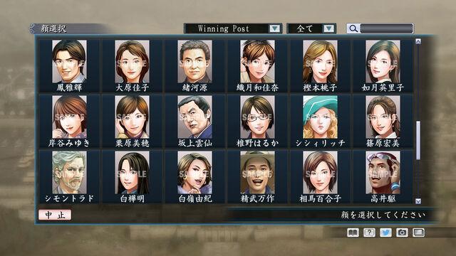 File:Portrait Set 99 (ROTKT DLC).jpg