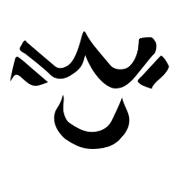 File:Foh Symbol (Destrega).png