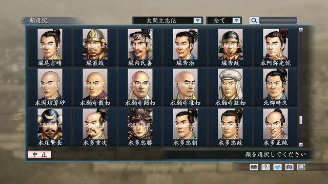 File:Portrait Set 142 (ROTKT DLC).jpg