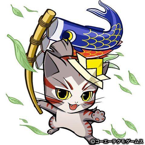 File:Yukimura-gurunobunyaga.jpg